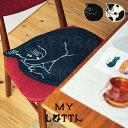 RoomClip商品情報 - My Lotti [ マイロッティ ] チェアパッド ■ 座布団 | ミニマット【 インターフォルム 】