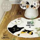 RoomClip商品情報 - Romy [ ロミー ] トイレマット ■ マット【 インターフォルム 】