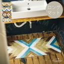 RoomClip商品情報 - Surf Bum [ サーフバム ] ロングマット 120x45cm ■ クッションマット   キッチンマット 【 インターフォルム 】