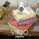 Viejo -pequeno- [ ヴィエッジョ ・ペケーニョ ]■ ブックボックス 【 インターフォルム 】