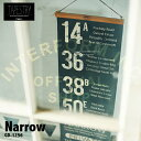 Narrow [ ナロー ] ■ タペストリー | ウォールデコ【 インターフォルム 】