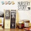 Narsery Story [ ナーセリーストーリー ]■ ブックボックス 【 インターフォルム 】