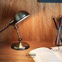 CLASSIC [クラシック]■ デスクライト 【 インターフォルム 】