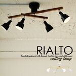 RIALTO [ リアルト ]■ シーリングライト   天井照明 【 インターフォルム 】