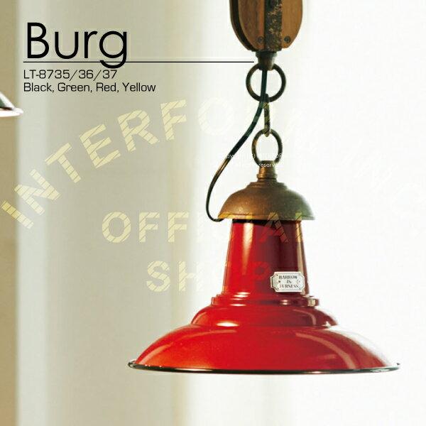 Burg [ ブルク ]■ ペンダントライト | 天井照明 【 インターフォルム 】