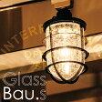 Glass Bau .S [ グラスバウ.S ] ■ スポットライト | 天井照明 【 インターフォルム 】