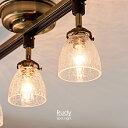 Rudy SPOT [ ルディ スポット ] ■ スポットライト | 天井照明 【 インターフォルム 】