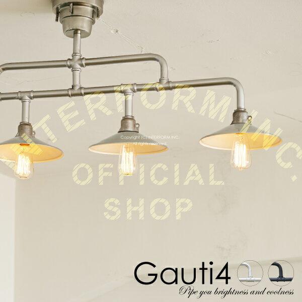 Gauti4 [ ガウティ4 ] ■ シーリングライト   天井照明 【 インターフォルム 】