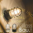 Glass Bau .T [ グラスバウ.T ] ■ テーブ...