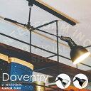Daventry [ ダヴェントリー ] ダクトレール専用 ■ スポットライト | 天井照明 【 インターフォルム 】