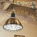 Didworth [ ディドワース ] ■ ペンダントライト | 天井照明 【 インターフォルム 】