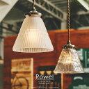 Rowel S [ ロウェルS ] ペンダントライト ■ 天井照明 【 インターフォルム 】