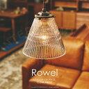 Rowel L [ ロウェルL ] ペンダントライト ■ 天井照明 【 インターフォルム 】