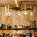 Lindent [ リンデント ] シーリングライト ■ 天井照明 【 インターフォルム 】