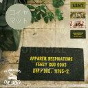 RoomClip商品情報 - Jager [ イエーガー ] コイヤーマット ■ 玄関マット | コイヤマット【 インターフォルム 】
