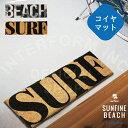 RoomClip商品情報 - Sunfine Beach [ サンファインビーチ ] コイヤマット ■ 玄関マット | コイヤーマット 【 インターフォルム 】