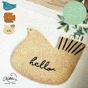 RoomClip商品情報 - Kolkka [ コルッカ ] コイヤーマット ■ 玄関マット   コイヤマット 【 インターフォルム 】