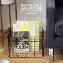 General Manufacture [ ジェネラルマニュファクチャ ]ワイヤーバスケット■ バスケット | かご【 インターフォルム 】