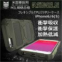 iphone6s iPhone6S Plus ケース バンパー tpu 耐衝撃 送料無料 衝撃吸収 衝撃保護 加熱低減 軽量 ストラップホール ミリタリー ブラック カーキ グレー iphone6 plus 4.7 5.5 REARTH 正規品 保護フィルムプレゼント iphone6sカバー [Ringke REBEL] 05P03Dec16