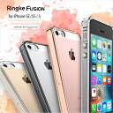 iPhone SE クリア ケース iphone7 7plus iPhone6s iPhone6s Plus 透明 メール便 送料無料 ストラップホール 耐衝撃 6s対応 アイフォンケース スマホケース iphone ケース 衝撃吸収 衝撃保護 iphone6 iPhone6 plus Apple REARTH 正規品 iphoneseカバー [Ringke Fusion]
