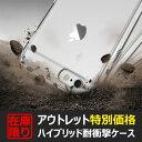 ★アウトレットセール★ iphone6s iPhone6 i...