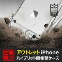 ★アウトレット★ iphone6s iPhone6 ipho...
