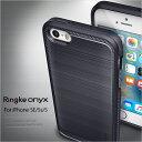iPhone SE ケース TPU ハイブリット メール便 送料無料 ストラップホール 耐衝撃 アイフォンケース スマホケース iphone ジャケット 衝撃吸収 iphone5S iphone5 Apple REARTH 正規品 iphoneseカバー [Ringke ONYX] 05P03Dec16