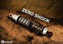 Gmade Team ZERO Shock Silver 104mm (4) (Soft type) GM20202 ラジコンパーツ ラジコンカー スペア オプション カスタム 部品 オリジナル オフロード クローラー ロックバギー 05P01May16
