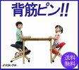 【送料無料】 学習チェア バランスチェアタイプ キッズチェア 子供 木製 姿勢矯正 02P18Jun16