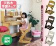 (送料無料)学習チェア 木製 子供 椅子 キャスター付 ダイニングチェア ブラウン ホワイト ダーク ライト ハート お買い得商品