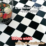 クッションフロア(カット販売) 東リ 約180cm巾 ※10cm単位ですので1m以上から購入可