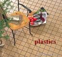 ウッドデッキ 樹脂 セキスイ床化粧材 クレガーレ(プラスチック) P5タイルタイプ