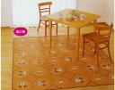 小さなお子様のテーブルの下におすすめ!182cmX242cmディズニー ダイニングカーペット メープルミッキーラグ182cmX242cm