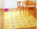 小さなお子様のテーブルの下におすすめ!182cmX182cmディズニー ダイニングカーペット ソーイングフレンズラグ182cmX182cm