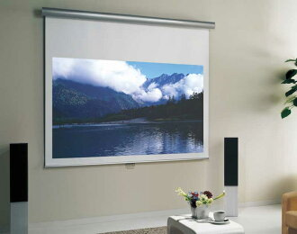 Roll screen projector screen width 51-80 until cmX 81-120 cm (height)