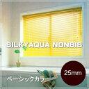 ブラインド タチカワブラインド シルキーアクア ノンビスタイプ 浴室用ブラインド 25m