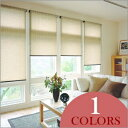 Roll screen Tachikawa window shade free shipping point 5 times ラルク flame VOC reduction deodorization antibacterial cloth-proof: To oak RS-5042 width 81 - 120cmX length 251-300cm