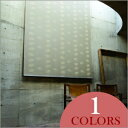Roll screen Tachikawa window shade free shipping point 5 times ラルク flame VOC reduction deodorization antibacterial cloth-proof: To ヴェイン RS-5057 width 121 - 160cmX length 251-300cm