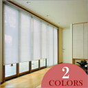 Roll screen Tachikawa window shade free shipping point 5 times ラルク flame VOC reduction deodorization antibacterial cloth-proof: To Yukimi RS-5076 - RS5077 width 81 - 120cmX length 50-80cm