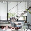 ロールスクリーン オーダー ニチベイ ソフィ 防炎 クラン N7001〜N7002 幅31〜50cmX高さ10〜49cm
