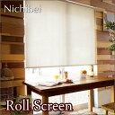ロールスクリーン オーダー ニチベイ ソフィ 防炎 プリチェ N7181〜N7185 幅81〜120cmX高さ121〜160cm