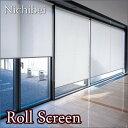 ロールスクリーン オーダー ニチベイ ソフィ 防炎 平織りミディアム N7289〜N7291 幅51〜80cmX高さ161〜200cm