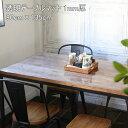 透明テーブルマット 1m/m 定型サイズ約900×約1350mm 透明 デスクマット 透明マット テーブル 日本製 キズ防止 汚れ防止 ビニールマット テーブルクロス 送料無料