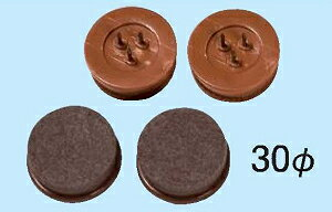 フロアーガード(硬質) φ30mm (フェルト付打ち込みタイプ) バラ1ヶ クリックポスト可 キズ防止 騒音防止 防音 日本製 床暖房対応