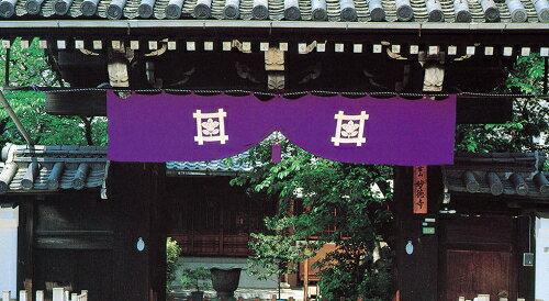 神社幕 色:紫 高さ140センチ パールトーン加工(撥水・防汚性能)可能!1メートル/5000円〜(+税)【送料無料!】