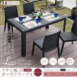 送料無料 ガーデン テーブル アジアン カフェ風 テラス バルコニー ガラステーブル 屋内外兼 シンプル テーブル単品販売 人工ラタン プラスチック製 80x140