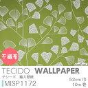 MISP1172 北欧 輸入壁紙 MissPrint4不織布 52cm×10m MissPrint イギリス壁紙 輸入壁紙 北欧