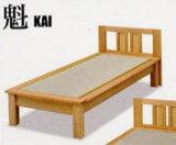 【激安価格】【】【畳ベッド】【シングルベッド】【ヘッドボード有】【お客様側の組み立てです】畳ベッド(ヘッドボード有)【シングルサイズ】魁