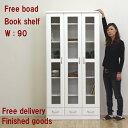 【送料無料】 本棚 書棚 おしゃれ なデザインの日本製 完成品を送料無料でお届けいたします。SALE デザイン重視 ホワイト 北欧 モダン