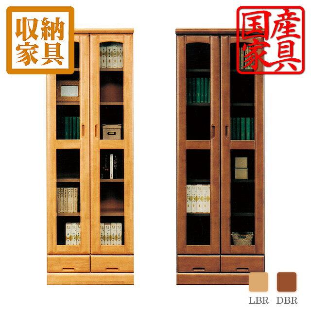 書棚 本棚 フリーボード 本収納 幅60 60幅 高さ180cm ラバーウッド 選べる2色 ライトブラウン ダークブラウン 木製 完成品 書斎 飾棚 日本製 大川家具 送料無料 楽天 通販